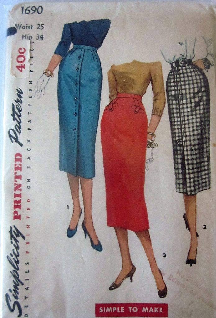 Simplicity 1690 Women S 50s Pencil One Yard Skirt Sewing