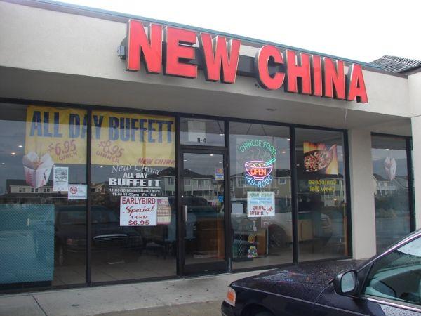 new china buffet  authentic chinese food  mandarin