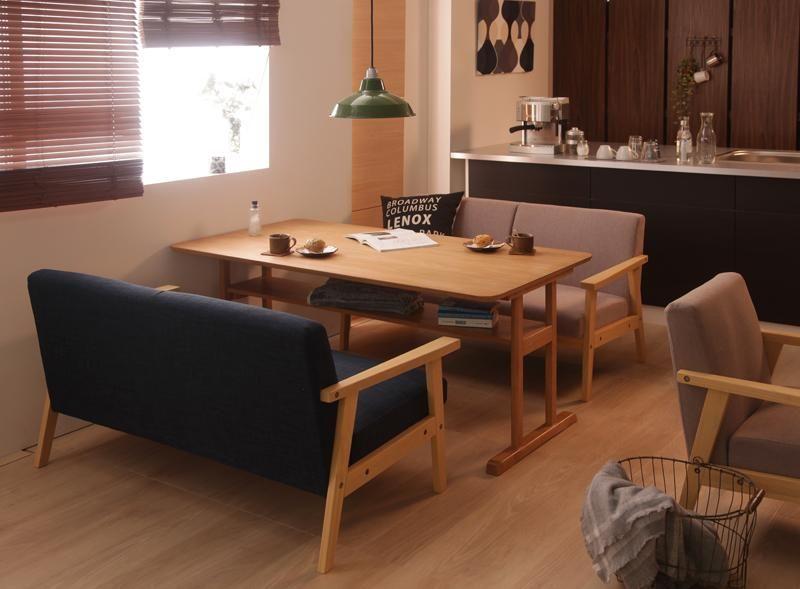 北欧ソファダイニングテーブル3点セット Harper ハーパー 北欧家具通販ショップsotao ソファダイニングテーブル ダイニングソファ ソファダイニング レイアウト