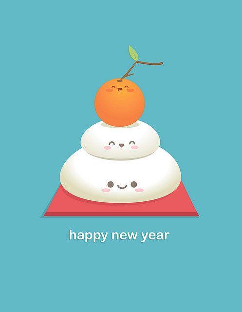 Happy New Year Mochi Mochi Happy New Year Japanese New Year