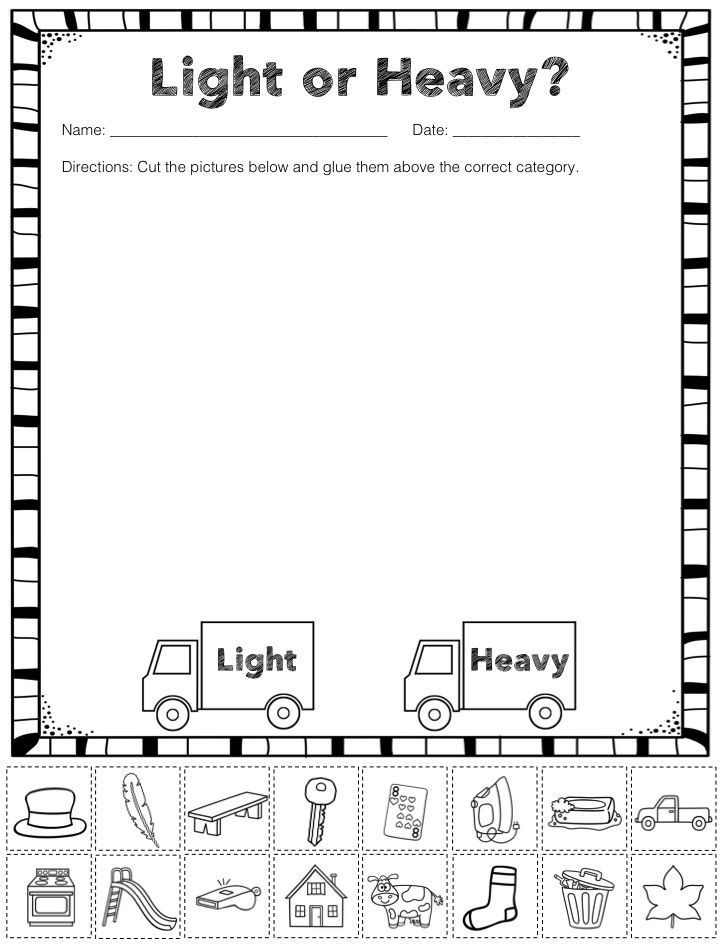 Free Heavy And Light Sorting Activity Pre K K Ideas Resources