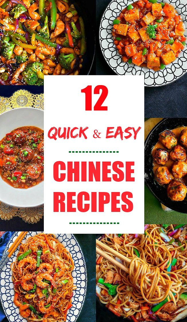 12 Easy Chinese Recipes I Quick & Delicious Chinese Recipes #chinesemeals
