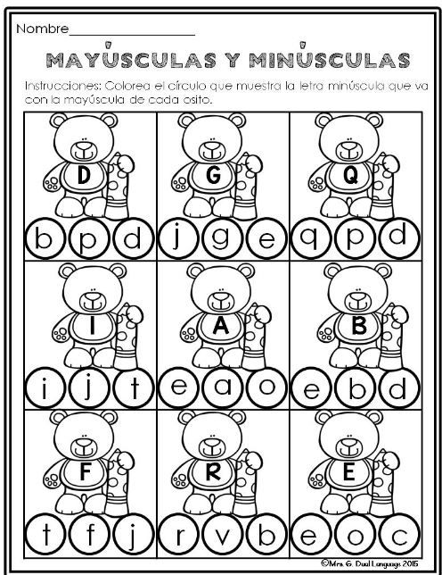 el alfabeto hojas de trabajo alphabet practice pages spanish this Drummer Resume Sample el alfabeto hojas de trabajo alphabet practice pages spanish this product includes 22 pages to practice identifying capital and lower case letters and
