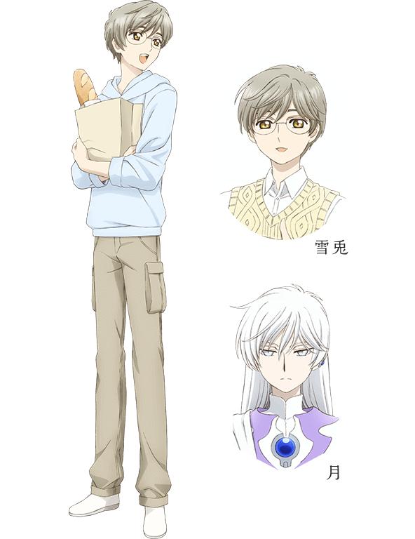 Cardcaptor Sakura: Clear Card Yue/Tsukishiro Yukito | Tsubasa ...