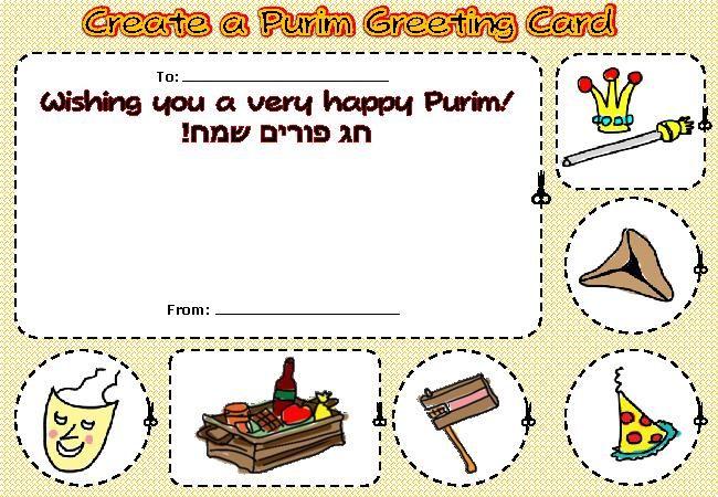 Create a Purim Greeting Card | Purim, Compound words ...