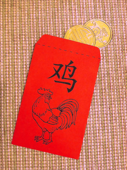 Chinese New Year Lucky Money Envelope Money Envelopes Origami For Kids Animals Origami Box Tutorial