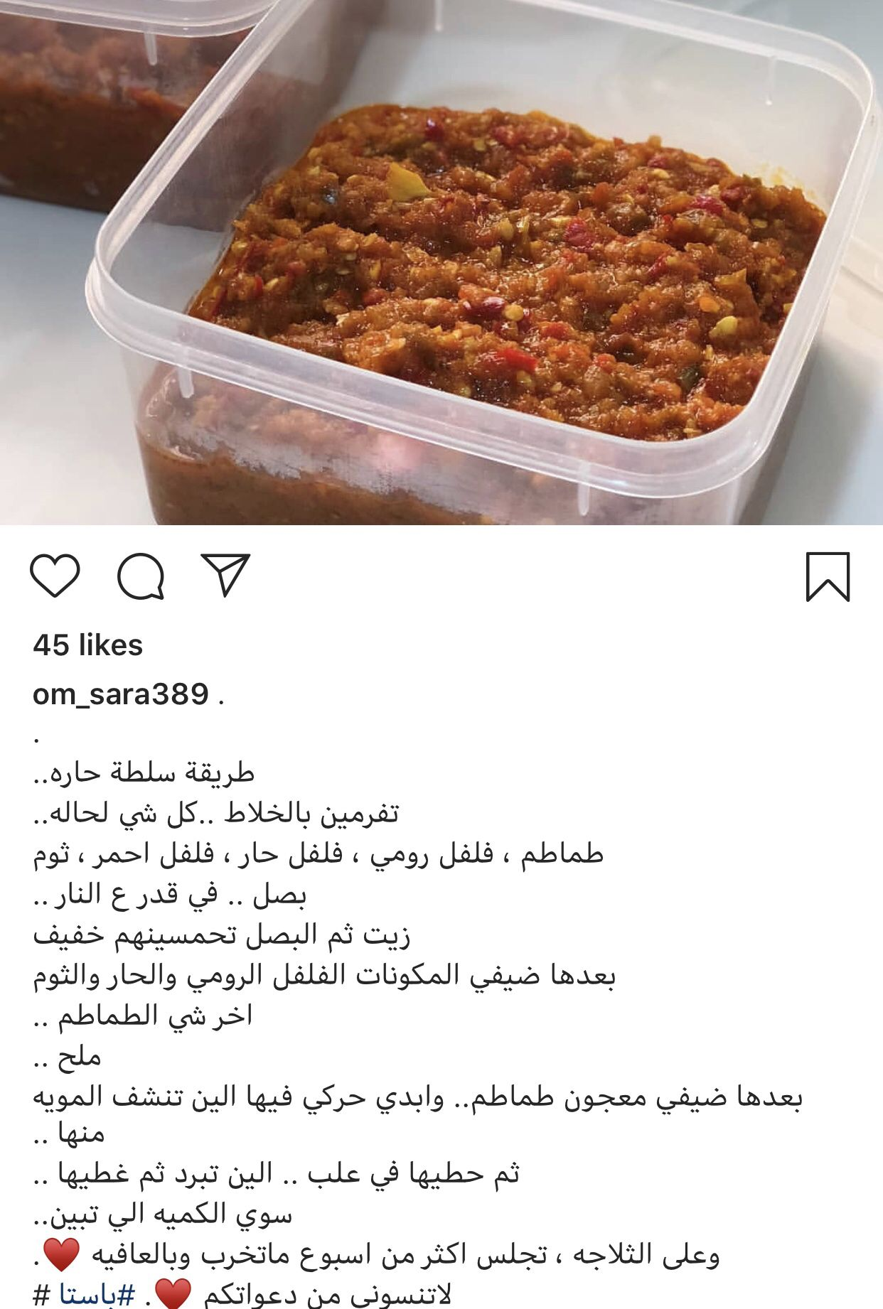 Pin By Amal Mohammed On Cooking Party Food Dessert Food Receipes Cooking