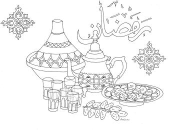 5 Piliers Google Drive Ramadan Crafts Ramadan Kids Coloring Pages