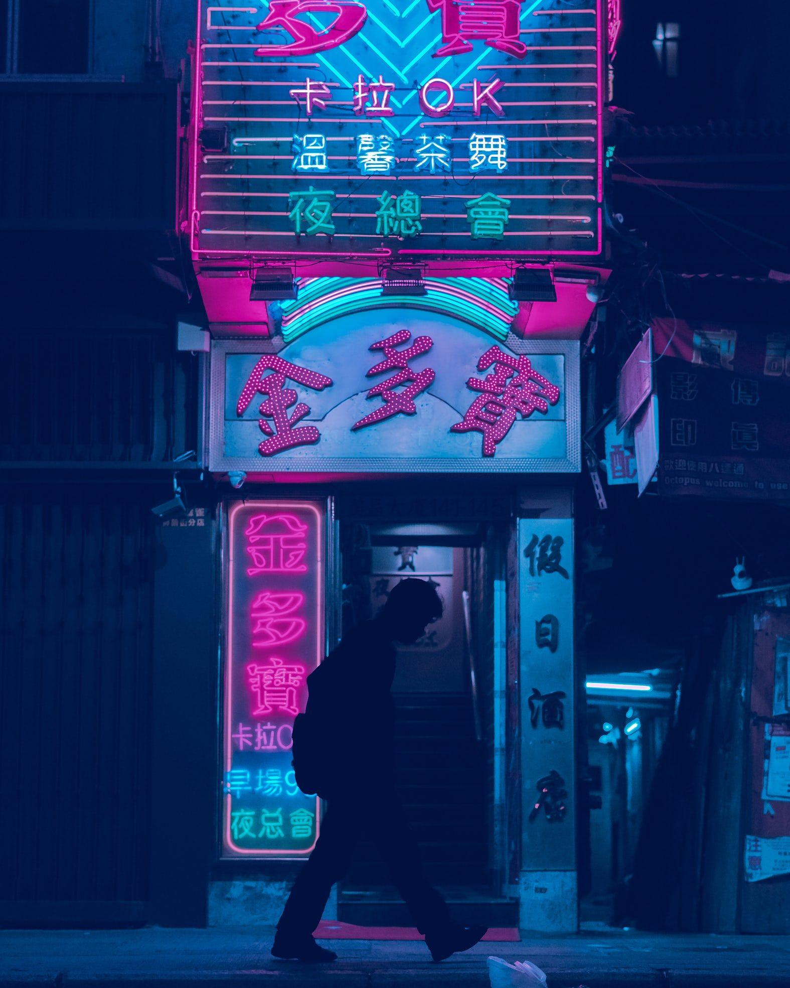 Night In Hong Kong Photo By Valery Rabchenyuk At V2306 On Unsplash