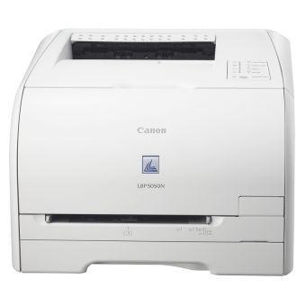 CANON PRINTER LASER SHOT LBP5050N (Color A4) Print Only