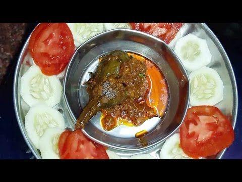 Vangyachi hiravi bhaaji maharashtra recipe youtube vegetarian vangyachi hiravi bhaaji maharashtra recipe youtube indian recipesvegetarian recipesyoutubeyoutubersindian food forumfinder Choice Image