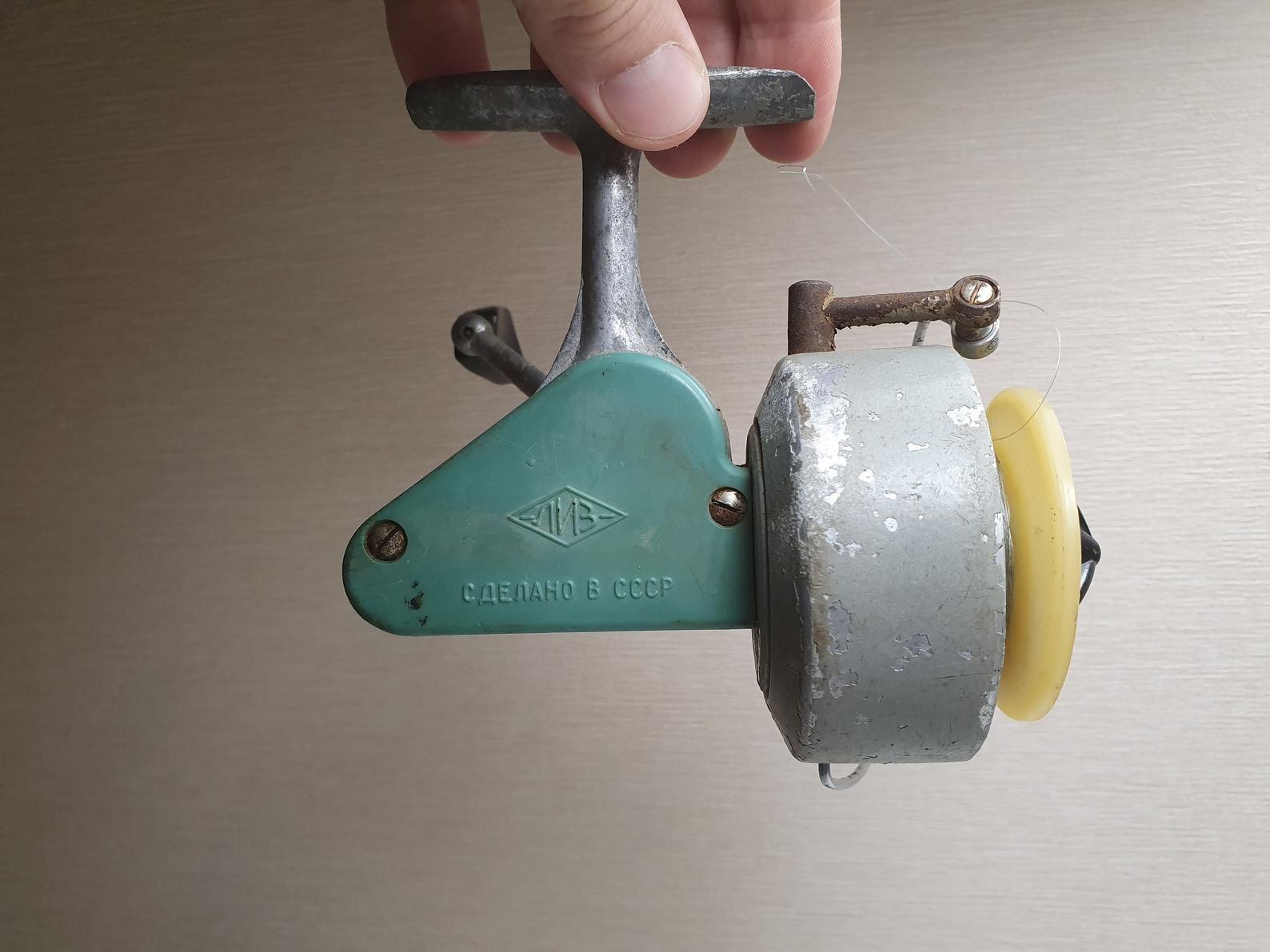 Old fishing reels Soviet Era Spinning fishing reel Rare Soviet fishing reel Vintage fishing reel dolphin USSR Fishing Fly fishing reel