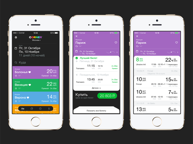 Corner app Iphone app design, App, Flight app