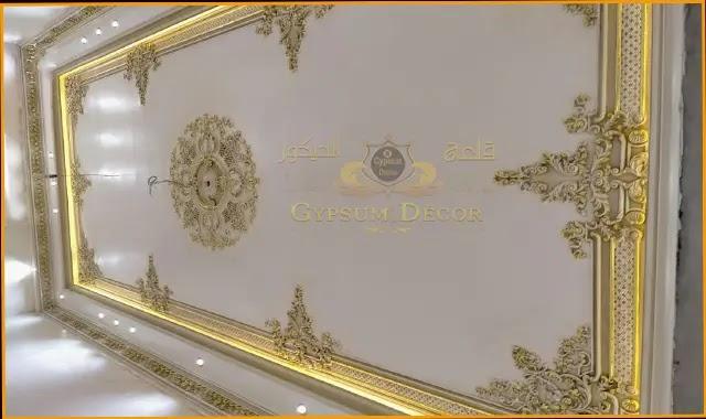 اسقف معلق جبس بلدي 2021 Modern Decor Decor Design