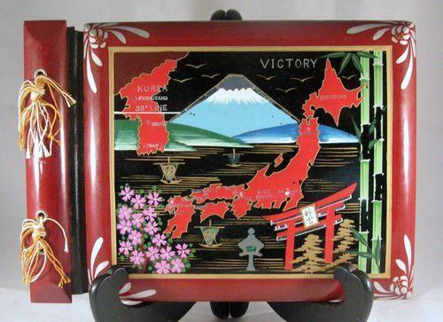 Unused Korean War Souvenir Japan Korea Map Photo Album Lacquered Mother of Pearl | eBay