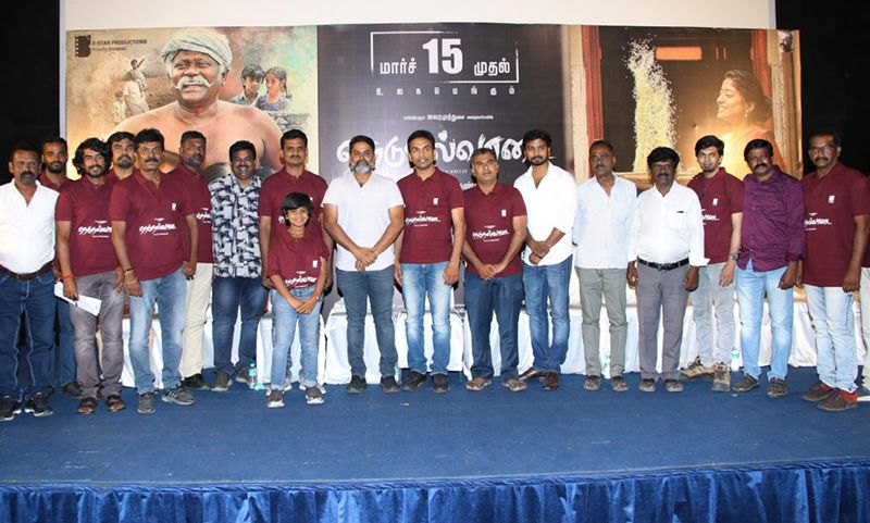 Nedunalvaadai Movie Trailer Launch