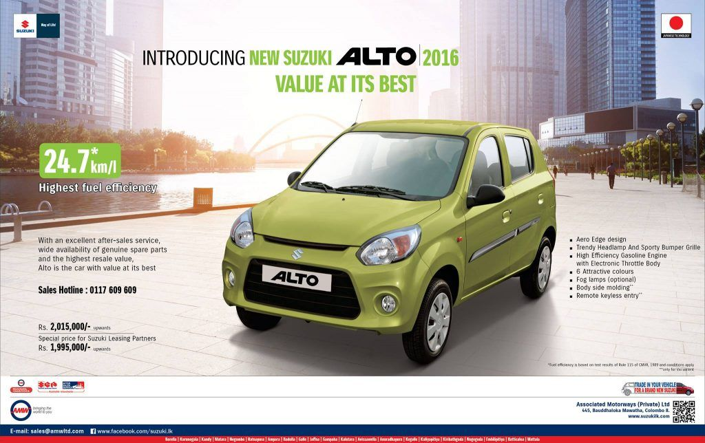 Maruti Alto 800 Facelift Launched In Sri Lanka Cars Daily Updated