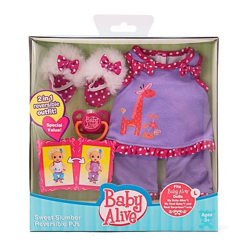 BABY ALIVE OUTFIT SWEET SLUMBER PJS WITH PACIFIER  RARE NEW IN BOX