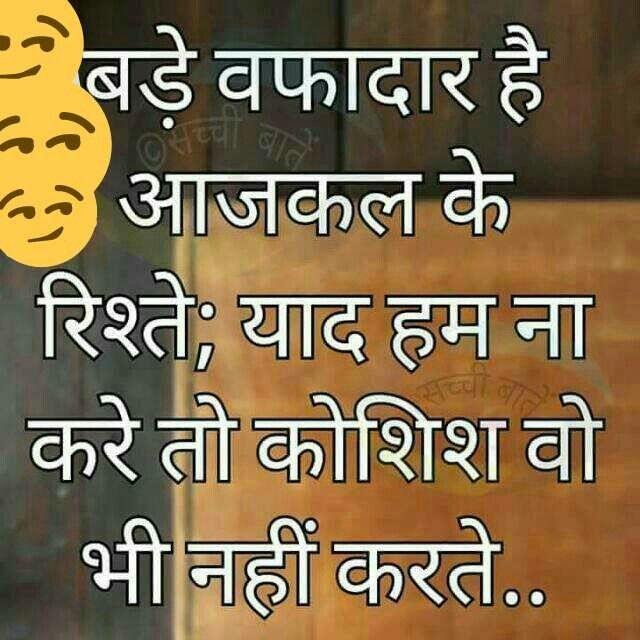 Sad Love Quotes In Gujarati: Life Quotes, Hindi Quotes, Gujarati Quotes