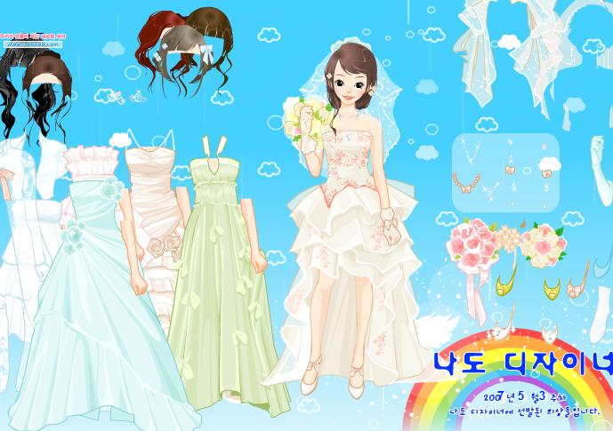 A Sweet Matron of Honour | Wedding Dress up Games | Pinterest ...