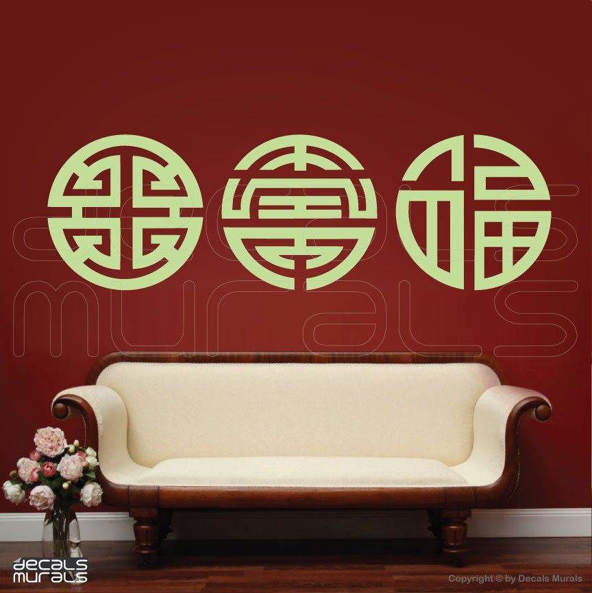 Wall Decals Chinese Symbols Framed Hiness By Decalsmurals 49 99 Via Etsy