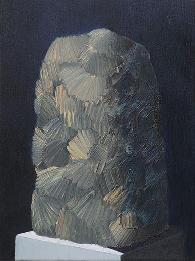 Ivan Seal