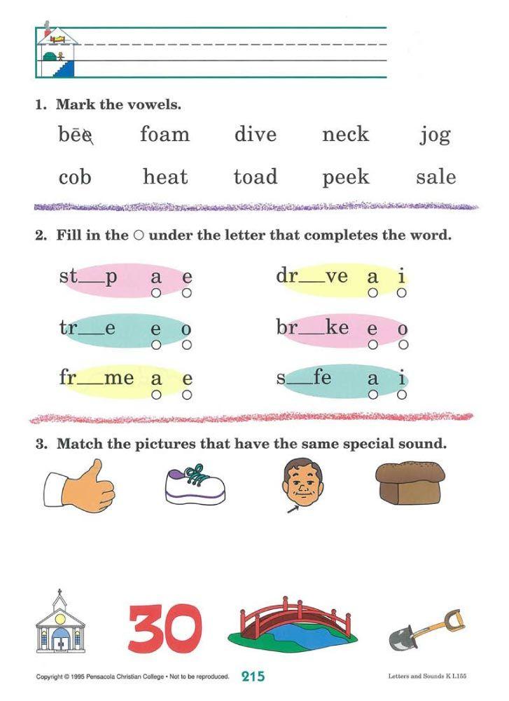 Abeka Worksheets Abeka Phonics Worksheets Grade K