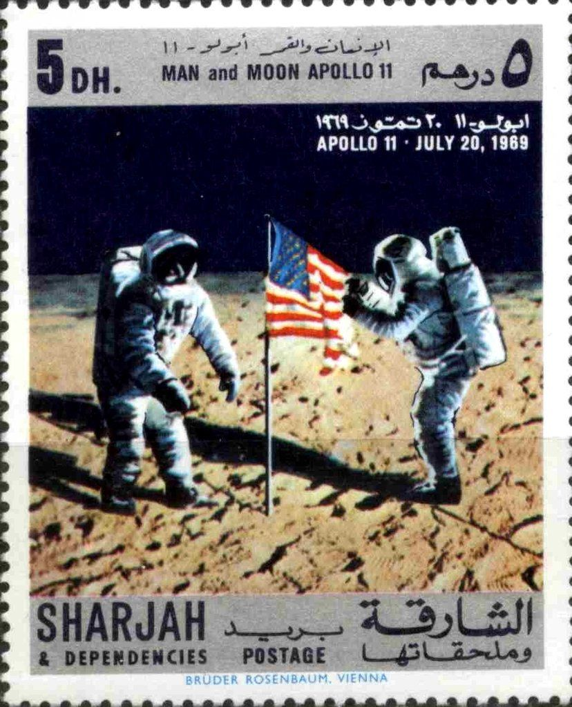 Stamp Us Flag Sharjah Moonlanding Apollo 11 Mi Ae Sh 546a Yt Ae Sh 221 B Stamp Collecting Postal Stamps Space Travel