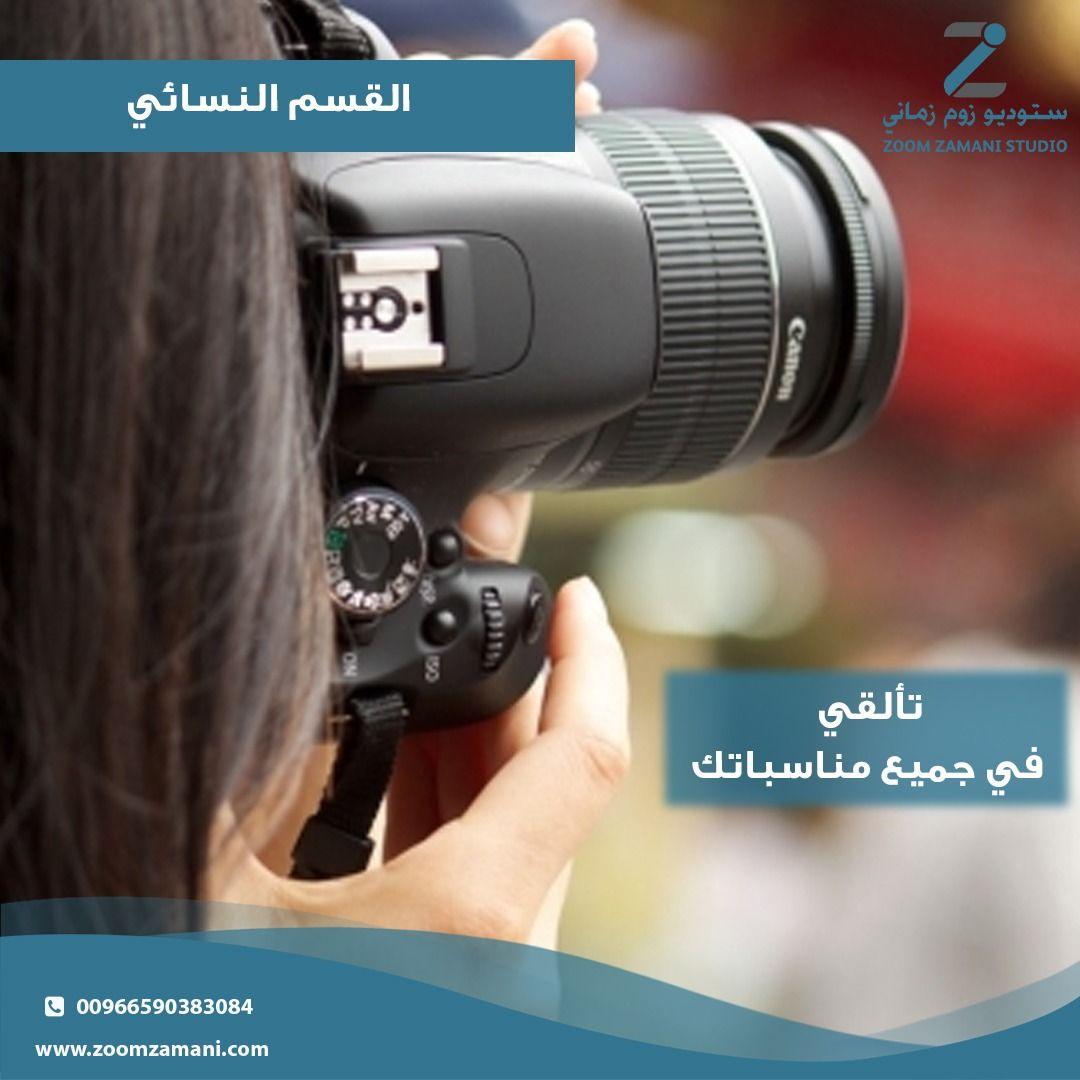 تصوير حفلات الزفاف Wedding Photography In 2020 Camera Instagram Fujifilm Instax Mini