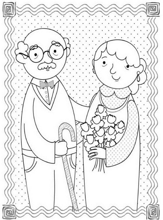 Картинки, как нарисовать дедушки открытку