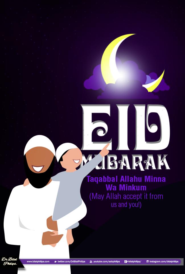 Taqobalallahu Minna Wa Minkum Png : taqobalallahu, minna, minkum, Islamic, Online, University, University,, Mubarak,, Degree, Program