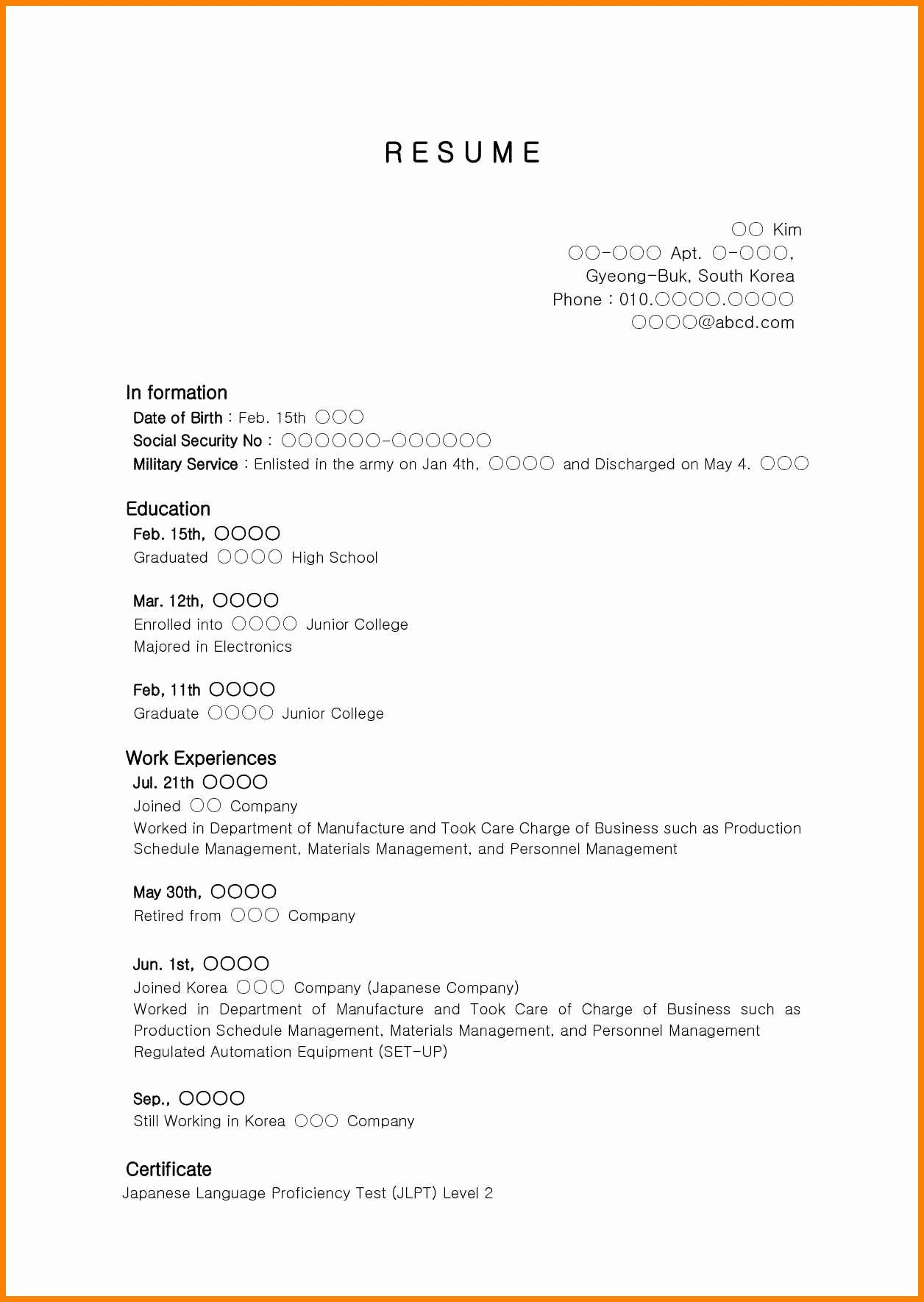 25 Resume Template for No Experience in 2020 High school