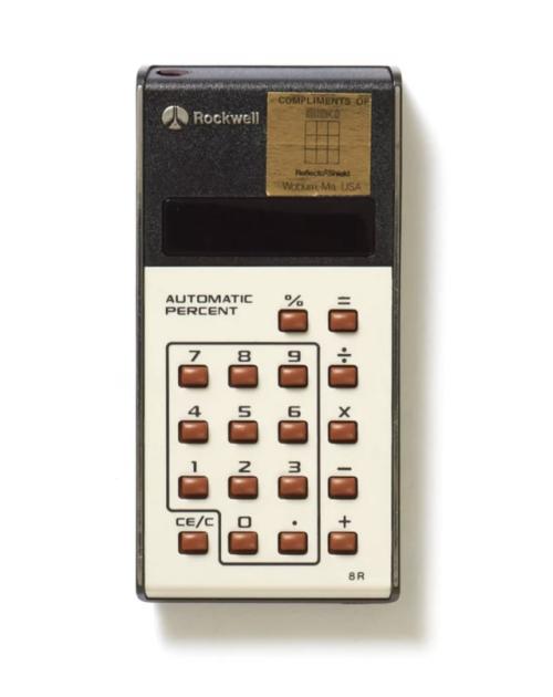 calculator productdesign craft maker