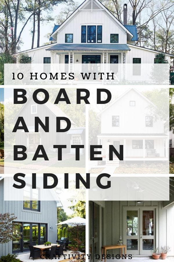 10 Stunning Home Exteriors with Board and Batten Siding – Craftivity Designs