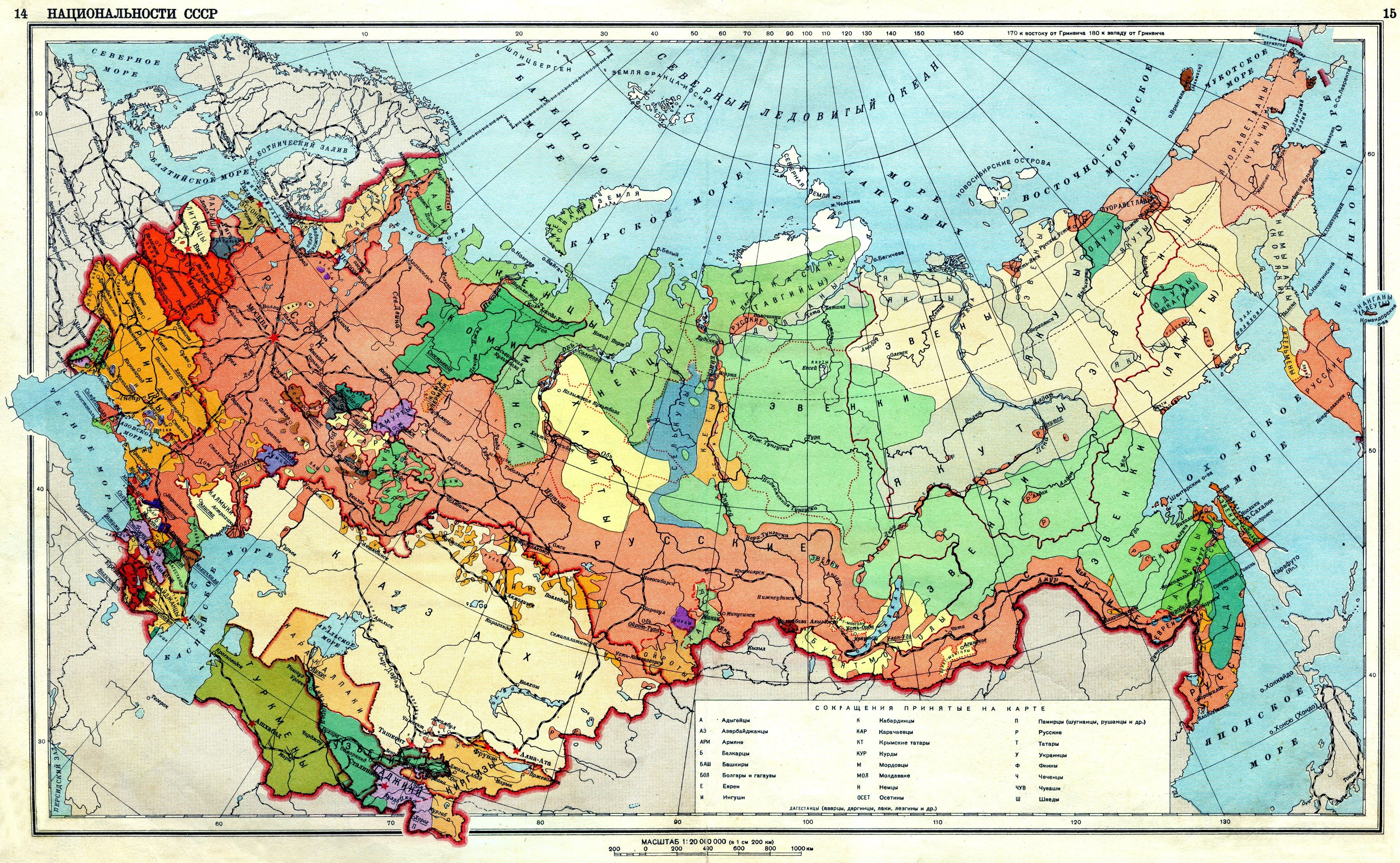 The most famous and mysterious places on the map of Russia