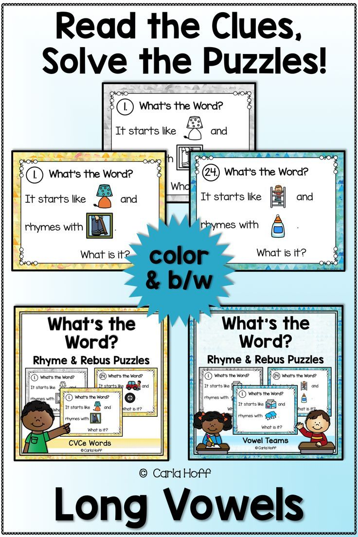 RHYME AND REBUS WORD PUZZLES - Long Vowels | Long vowels, Worksheets ...