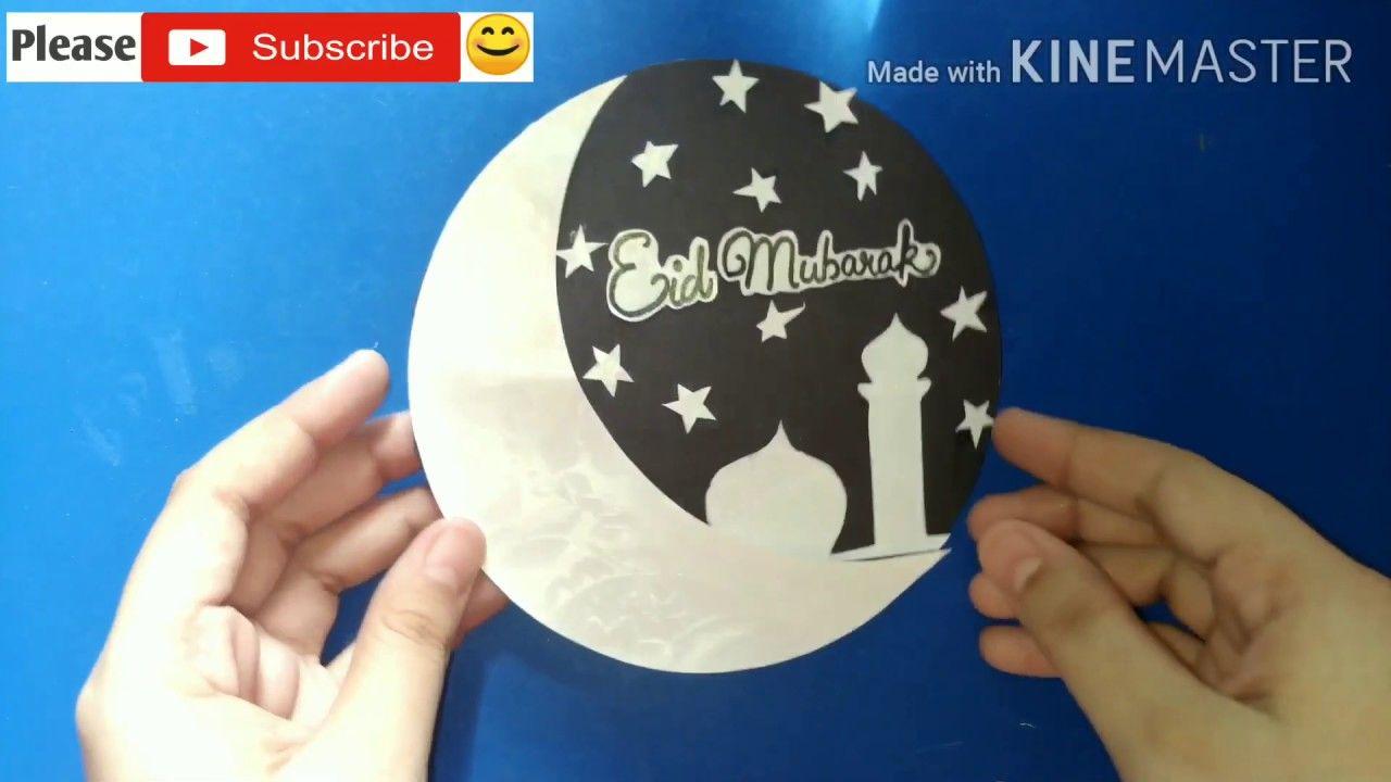 eid mubarak card  eid card design 2020 easy  eid card