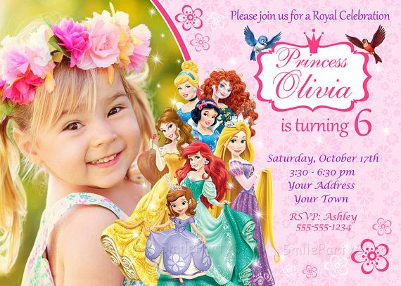 Disney Princess Invitation Birthday PERSONALIZED Digital File