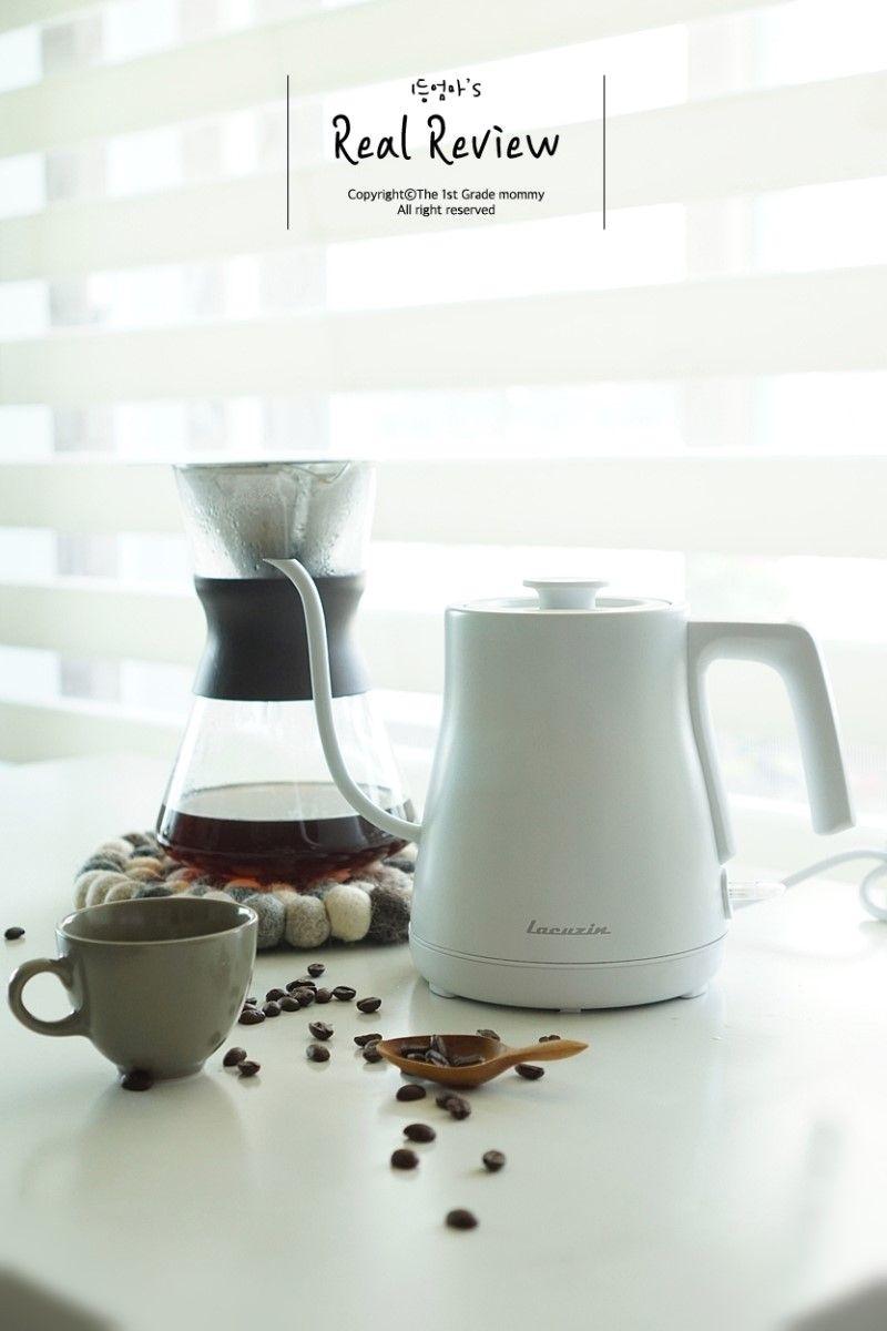 전기 드립포트 에브리데이 커피타임 네이버 블로그 커피 타임 전기 키친