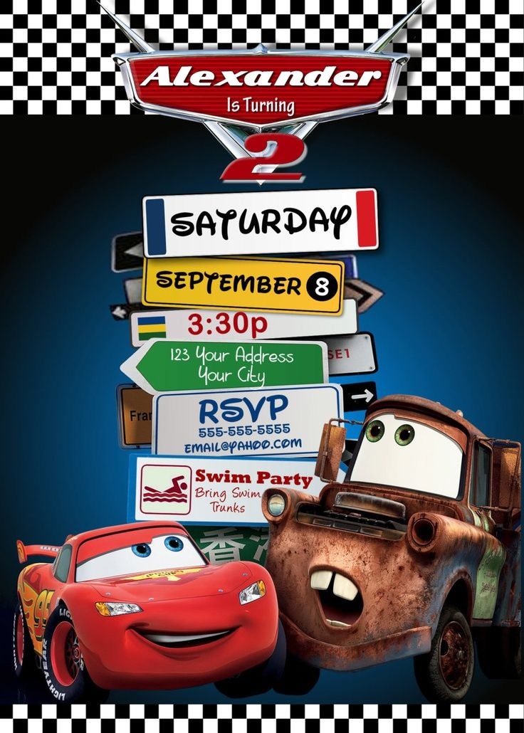 Disney Pixar Cars Lightning Mcqueen Mater Birthday Party Invitation