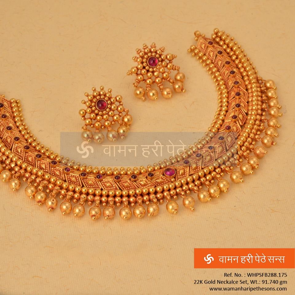 Traditionally Carved Gold Necklaceset From Our