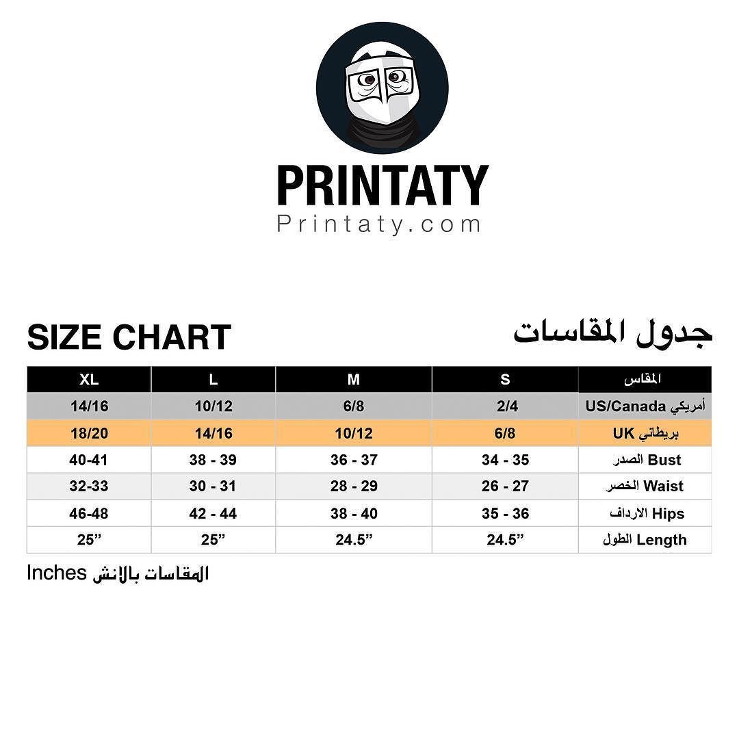 Instagram Photo By علامة تجارية مستوحاة من تراثنا Apr 23 2016 At 12 50pm Utc Instagram Chart Size Chart