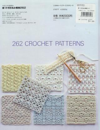 262 patrones crochet   crochet revistas   Pinterest   Crochet ...