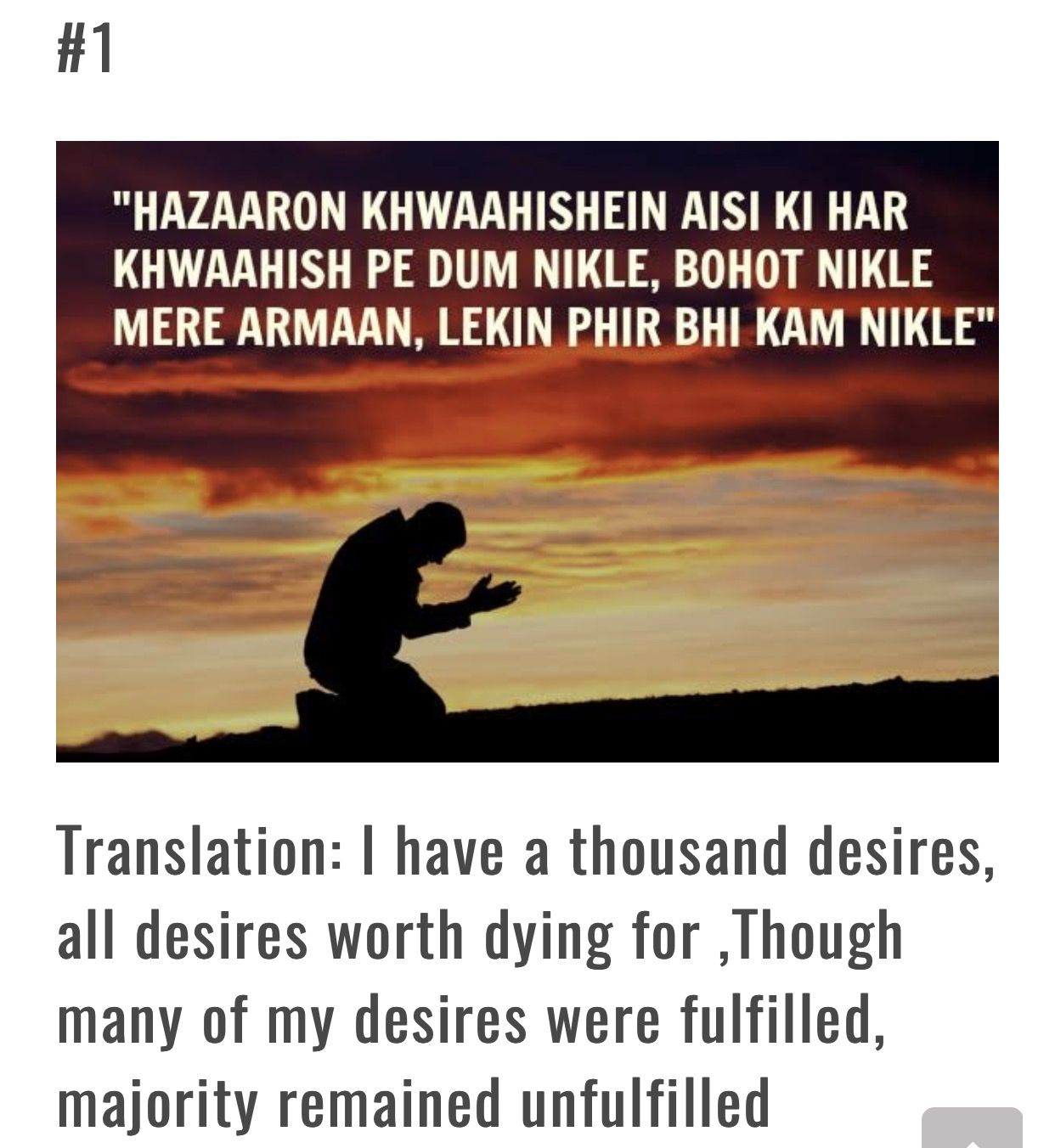 Hindi Quotes, Mirza Ghalib