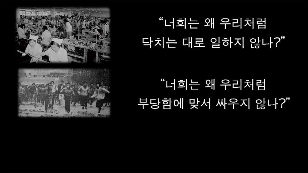 꼰대 vs 선배 | 뉴스타파(NEWSTAPA) | 한국탐사저널리즘센터(KCIJ)