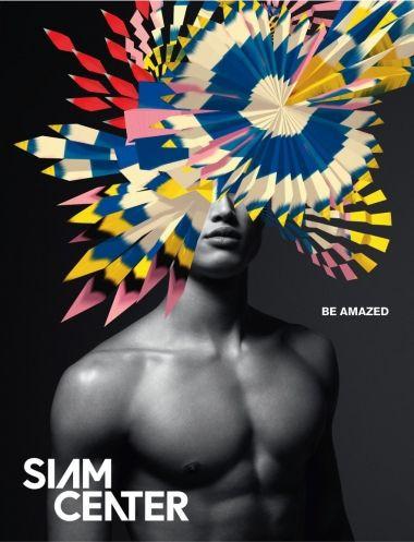 2x4 – Branding for Siam Center, Bangkok