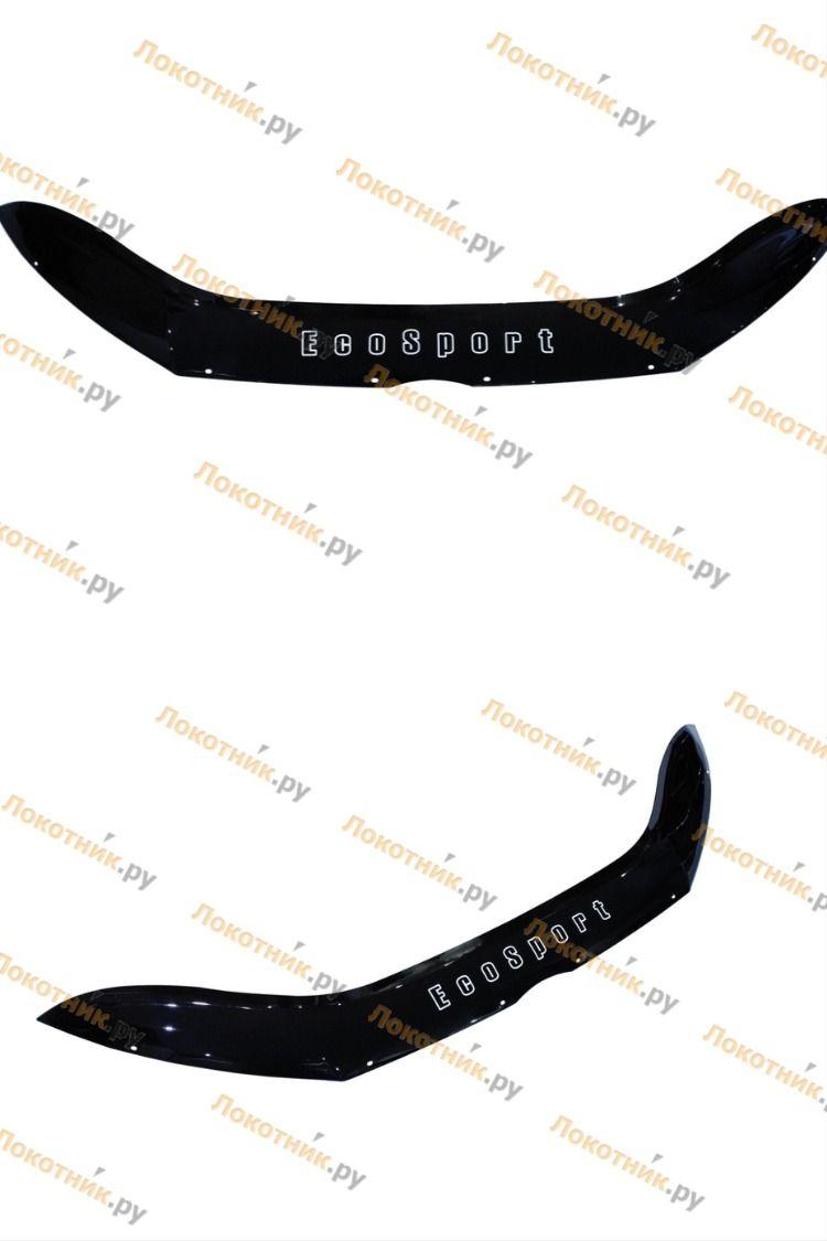 Дефлектор на капот (мухобойка) для Ford EcoSport Дефлектор нÐ