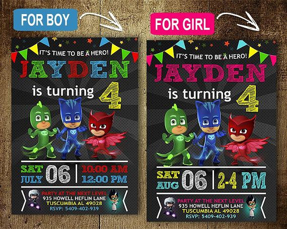 Pj Mask Birthday Invitation Invitations Party