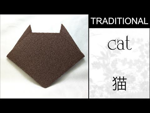 Photo of Traditional Origami Cat Tutorial