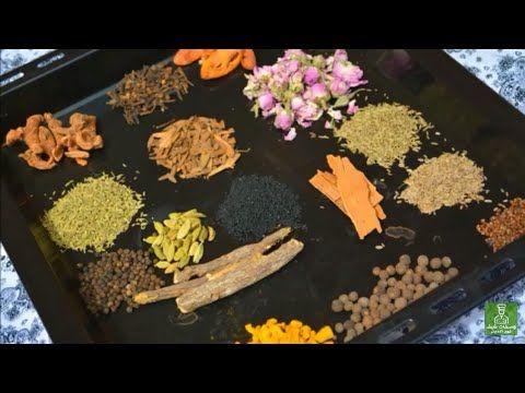 تحضير قوام توابل المروزية المغربية وطريقة الاحتفاض بها لعيد الضحى المبارك Youtube Home Cooking Cooking Food